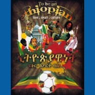 ESFNA And To be an Ethiopian
